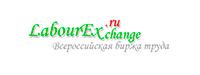 labourex.ru